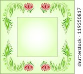 square frame of floral motive... | Shutterstock . vector #119250817