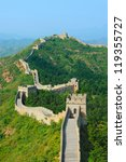 great wall of china in summer ... | Shutterstock . vector #119355727