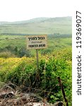 Hamat Gader  Israel   March 28...