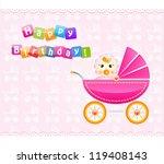 background with vector pram....   Shutterstock .eps vector #119408143