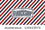 Vintage, Old Fashion styled Barber Shop - background - stock vector