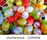 close up shoot of bunch of... | Shutterstock . vector #1194406