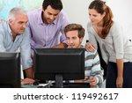 it lesson | Shutterstock . vector #119492617