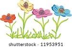 illustration of flowers | Shutterstock . vector #11953951