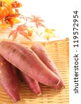 Sweet potato on bamboo basket from Japanese for autumn vegetable image - stock photo