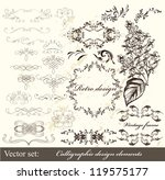 decorative elements for elegant ... | Shutterstock .eps vector #119575177