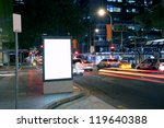 City advertising light boxes - stock photo