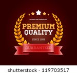 vintage vector round badge with ... | Shutterstock .eps vector #119703517
