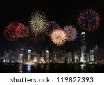 Firework Show at HongKong City Night - stock photo