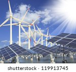 Power plant using renewable solar energy with sun  and wind turbine - stock photo