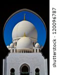 Sheikh Zayeed Grand Mosque in Abu Dhabi - stock photo