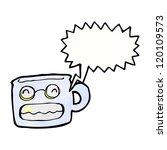 cartoon talking coffee cup | Shutterstock .eps vector #120109573
