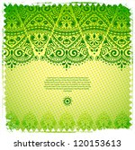 green lace ornament | Shutterstock .eps vector #120153613