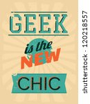 """cool retro style poster """"geek... 