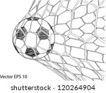 Soccer Football in Goal Net Vector Sketch Up, EPS 10. - stock vector