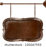 old rusty metal signboard on... | Shutterstock .eps vector #120267553