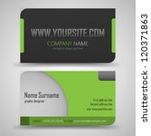 Vector abstract creative business cards (set template) | Shutterstock vector #120371863