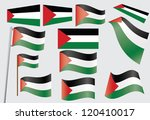 set of flags of palestine... | Shutterstock .eps vector #120410017
