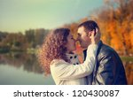 young couple in autumn park | Shutterstock . vector #120430087