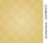 seamless holiday golden pattern.... | Shutterstock .eps vector #120489217