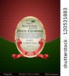 antique retro gold framed label ...   Shutterstock .eps vector #120531883