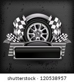 Racing emblem, crossed checkered flags, wheel & text on black, vector illustration - stock vector