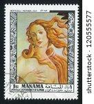 manama   circa 1971  stamp... | Shutterstock . vector #120555577