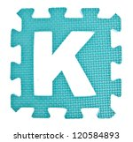 alphabet toy piece isolated on...   Shutterstock . vector #120584893