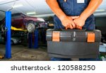 Auto mechanics - stock photo