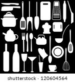 Kitchen utensils black and white vector design - stock vector