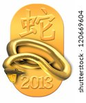 A 3d rendered gold snake is posed over the date 2013 on representing the chinese year of the snake - stock photo