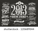 Collection of  Christmas and Happy New Year Labels with retro vintage styled design. Christmas decoration collection | Set of calligraphic and typographic elements, frames, vintage labels. Vector. - stock vector