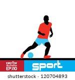 soccer player | Shutterstock .eps vector #120704893