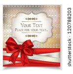 elegant gift card with ribbons... | Shutterstock .eps vector #120788203