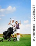 young couple playing golf at... | Shutterstock . vector #120856387