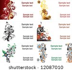 collection business cards | Shutterstock .eps vector #12087010