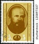 Small photo of BULGARIA - CIRCA 1978: A stamp printed in Bulgaria shows portrait of Fyodor Mikhailovich Dostoyevsky (1821-1881), Russian writer, circa 1978