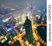shanghai cit ycenter   downtown   Shutterstock . vector #120939253