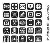 application icons for... | Shutterstock .eps vector #121099507