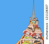 roller coaster   Shutterstock .eps vector #121128307