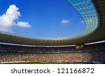 BERLIN-GERMANY-APRIL 4: Berlin's Olympic Stadium (Olympiastadion) on April 4, 2009, Berlin Germany. It was originally built for the 1936 Summer Olympics in the southern part of the Reichssportfeld. - stock photo