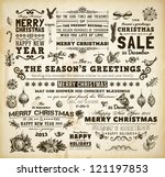 christmas decoration collection ... | Shutterstock .eps vector #121197853