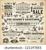 Christmas Decoration Collectio...
