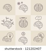 vector set of 9 brain icon... | Shutterstock .eps vector #121202407