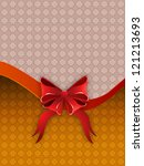 illustration of holiday pattern ... | Shutterstock . vector #121213693