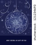 christmas ball with lace | Shutterstock .eps vector #121234693