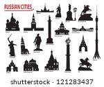Symbols Of Russian Cities....