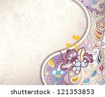 abstract lavender floral...