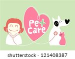 pet care illustration | Shutterstock .eps vector #121408387