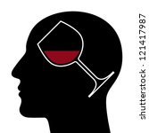 silhouette of head with red... | Shutterstock .eps vector #121417987